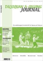 TQJ-316_cover