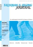 TQJ_cover_216